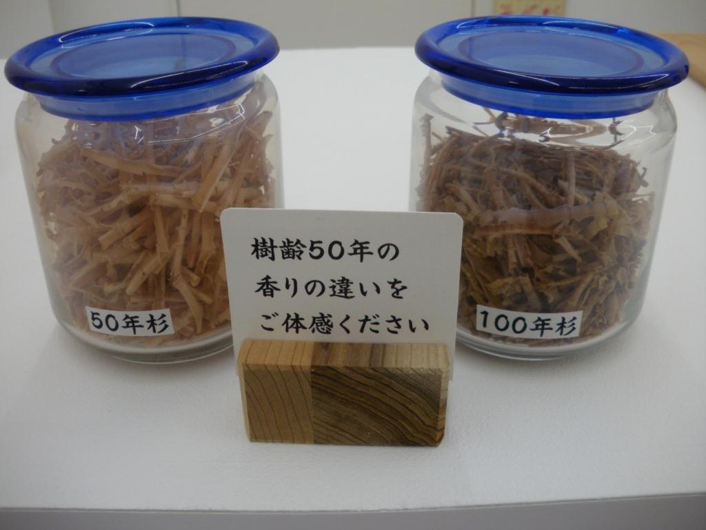 IMGP0006 - コピー
