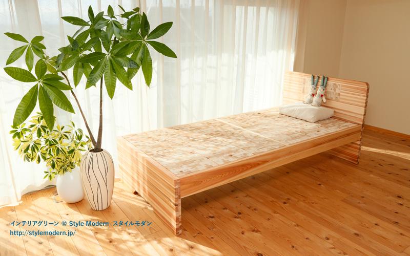 徹底的に空気浄化作用を高めた杉の安眠ベッド「眠れる森のSUGI(スギ)」
