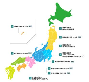 【百年杉】体感可能ルーム分布マップ