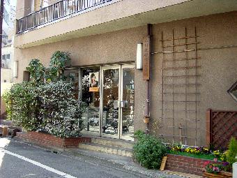 小川木材 株式会社