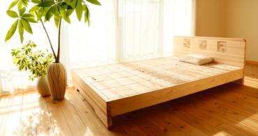 【百年杉】ベッド「眠れる森のSUGI」【こぐち】